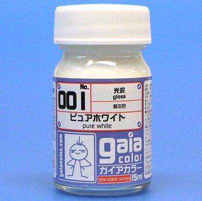 ガイアカラー 001 ピュアホワイト (基本色 15ml入)