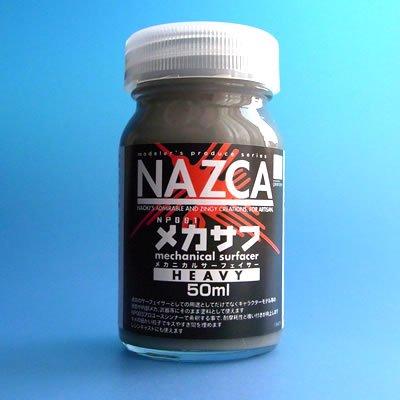 ガイアノーツ - NAZCA メカサフ ヘヴィ (50ml入)