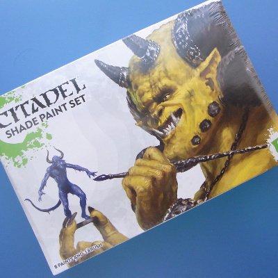 シタデル - シタデルシェイドペイントセット