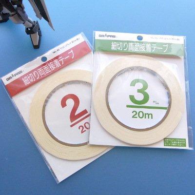 ドラパス- 細切り両面接着テープ 各種(20m巻)