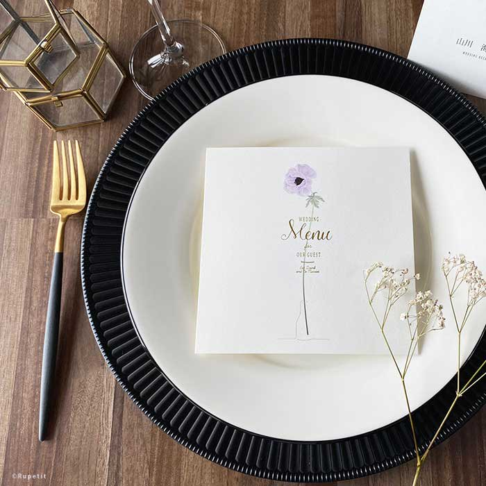 Anemone menu