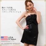 【70%OFF】LAインポートセクシータイトワンピースドレス/パーティードレス