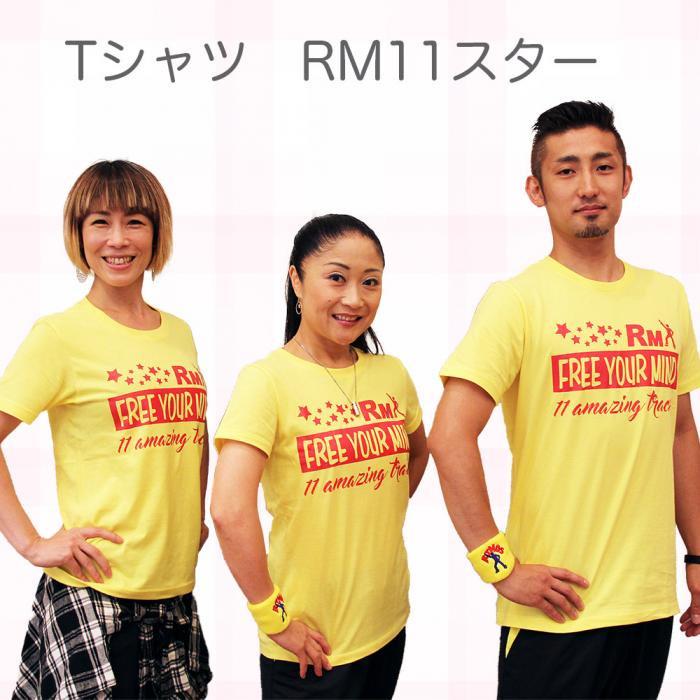 Tシャツ RM11スター