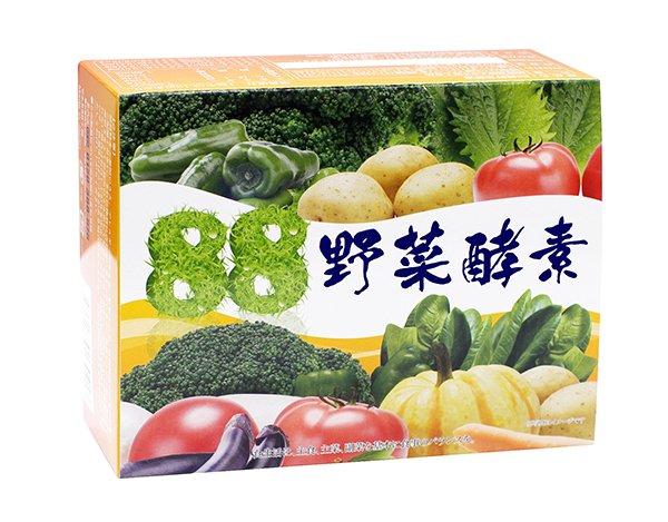 88種野菜酵素