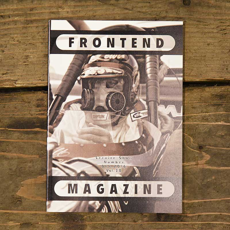 FRONTEND MAGAZINE Vol.38