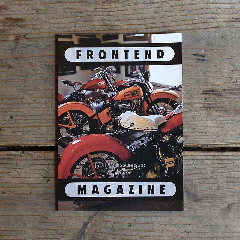 FRONTEND MAGAZINE Vol.43