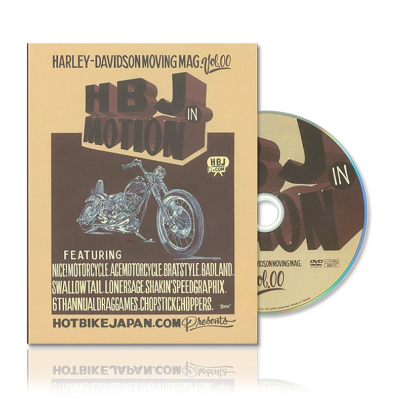 HBJ IN MOTION DVD