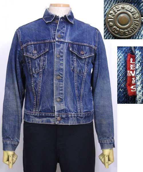 ヴィンテージ60年代ビッグEリーバイスLevi's70505デニムジャケット 42サイズ