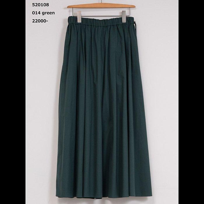 SIWALY | シワリー タックギャザースカート #グリーン