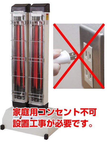 遠赤外線電機ヒーター IP-NKM_IFH_20TP