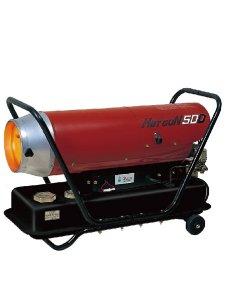 熱風式ヒーター ホットガンシリーズ IP-SIZ_HG-50D