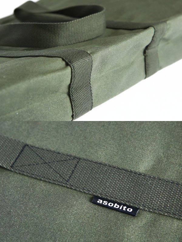 asobito|テーブルトートバッグ防水帆布ケース