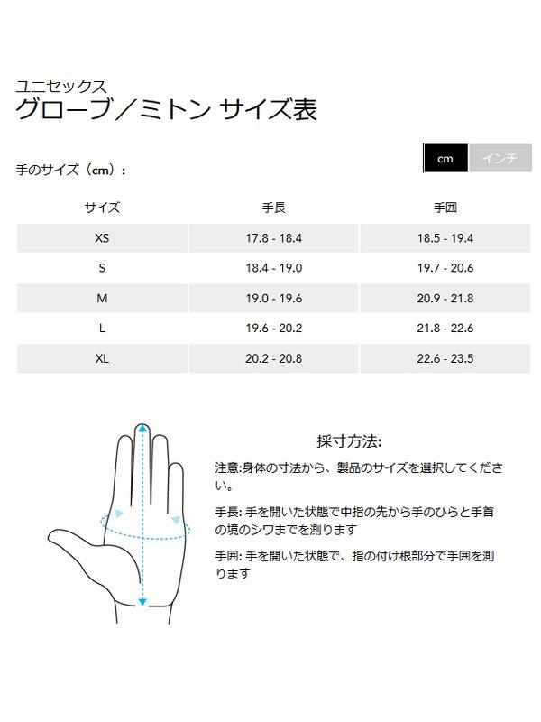 Alpha MX Glove #Black