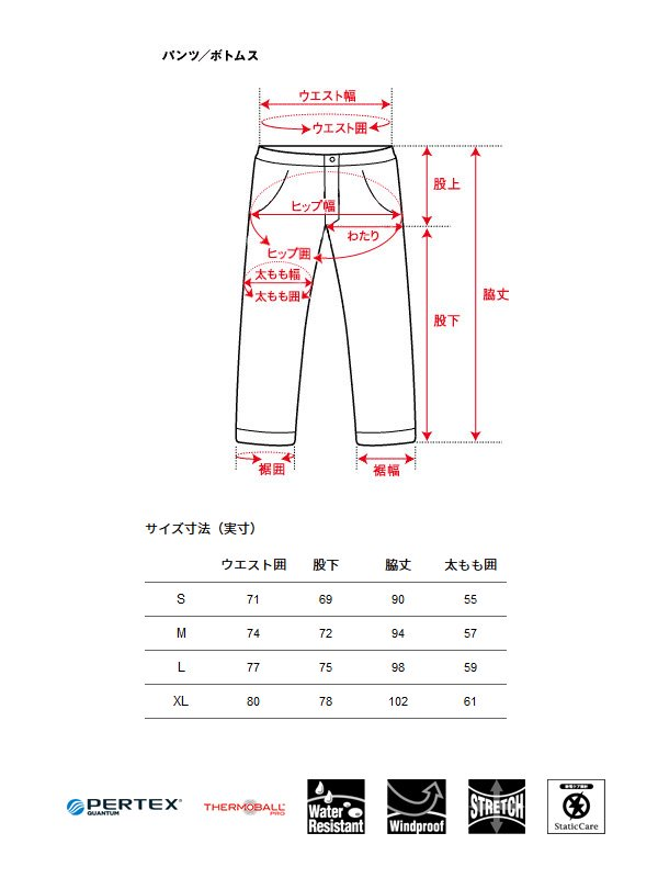 Red Run Pro Long Pant #K