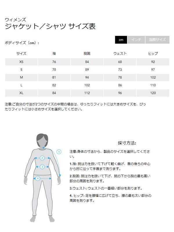 Women's Nodin Jacket #Osmosis<img class='new_mark_img2' src='https://img.shop-pro.jp/img/new/icons6.gif' style='border:none;display:inline;margin:0px;padding:0px;width:auto;' />