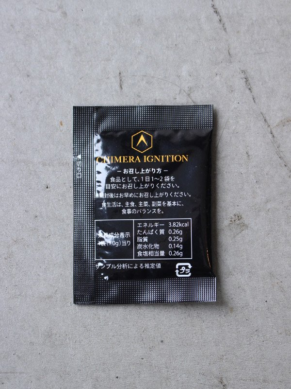 CHIMERA|CHIMERA IGNITION 1箱(15包入)<img class='new_mark_img2' src='https://img.shop-pro.jp/img/new/icons6.gif' style='border:none;display:inline;margin:0px;padding:0px;width:auto;' />