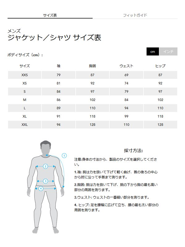 Atom LT Vest #Black [24479][L07127700]