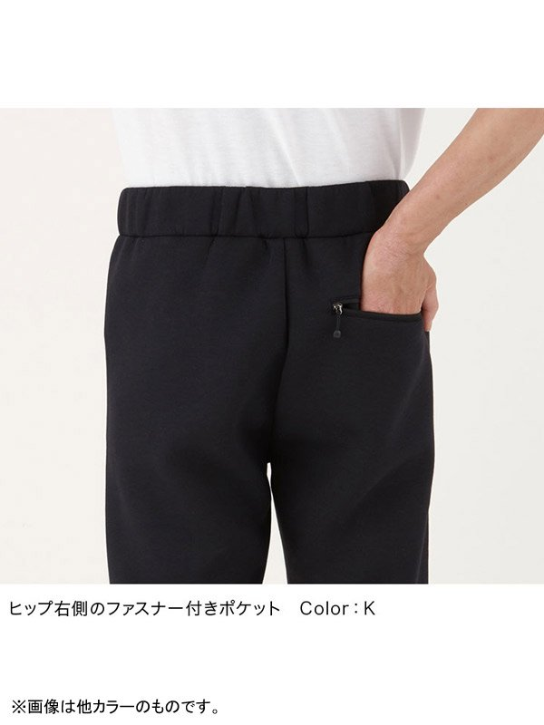 Tech Air Sweat Jogger Pant #Z [NB31886]