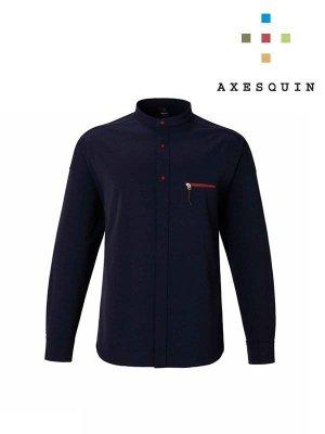 ヒトリシズカ stand collar #K65褐色 [AS1844] _ AXESQUIN | アクシーズクイン