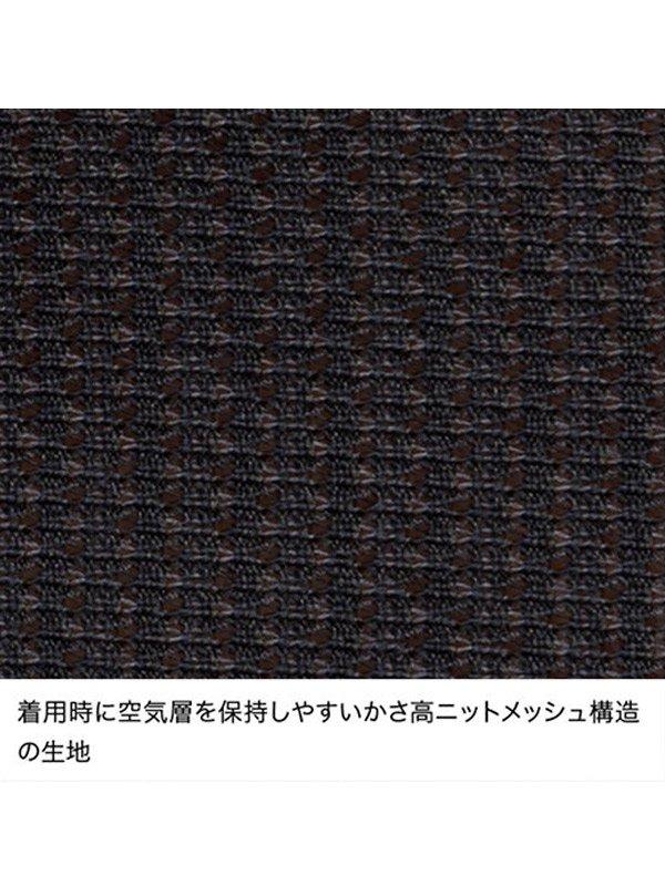 ドライレイヤーウォームアームカバー #GP [FUU0522]