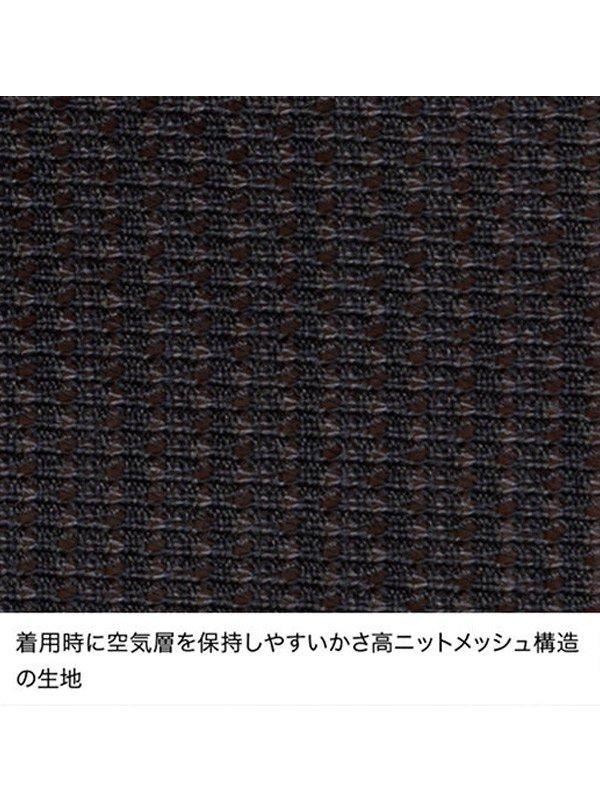 ドライレイヤーウォームタイツ #GP [FUM0523]