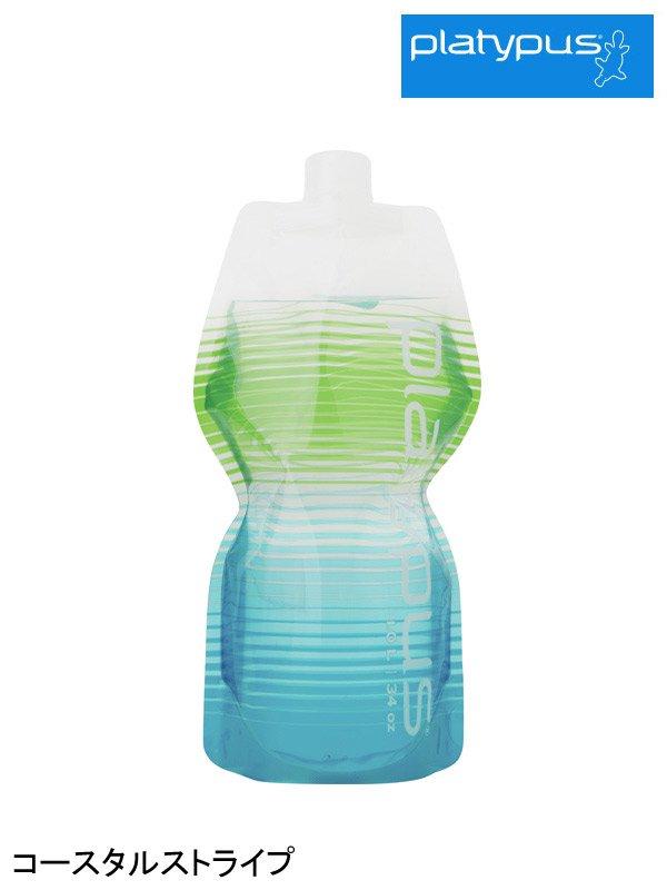 ソフトボトル 1.0L #コースタルストライプ [25012]
