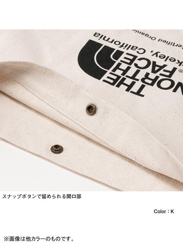 Musette Bag #ZG [NM82041]