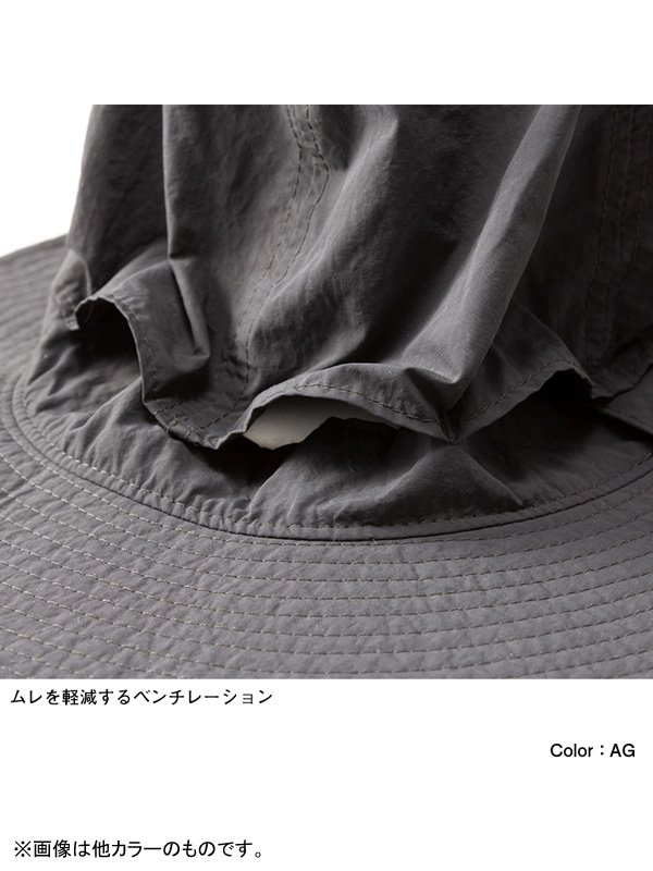 Journeys Hat #CL [NN02060]