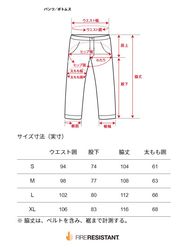Firefly OVERALL #UN [NB81946]