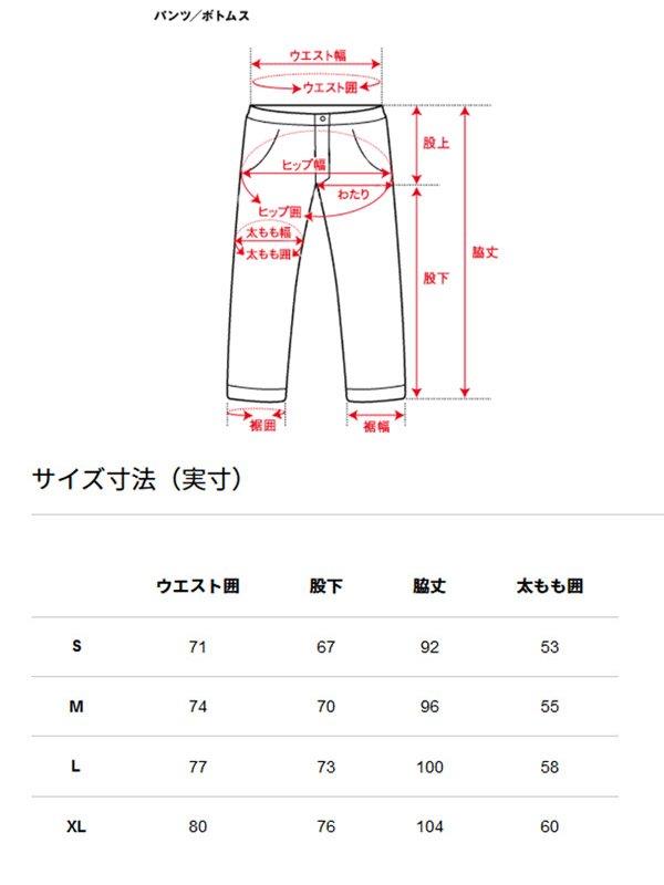 APEX Light Long Pant #K [NB32080]