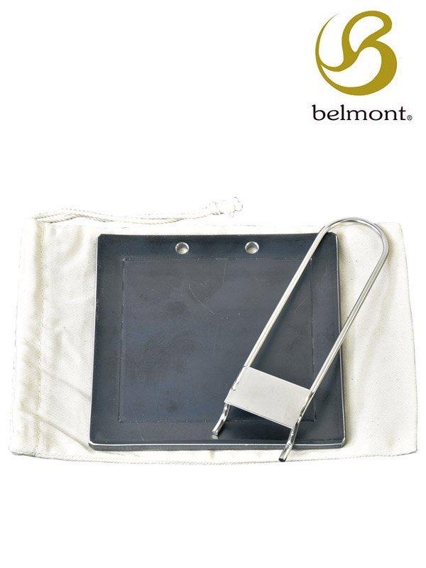 belmont|極厚鉄板(ミニ) [BM-288]