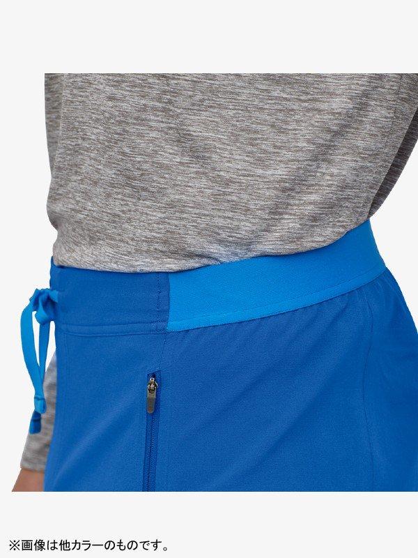 Men's Altvia Light Alpine Pants #INBK [83120]