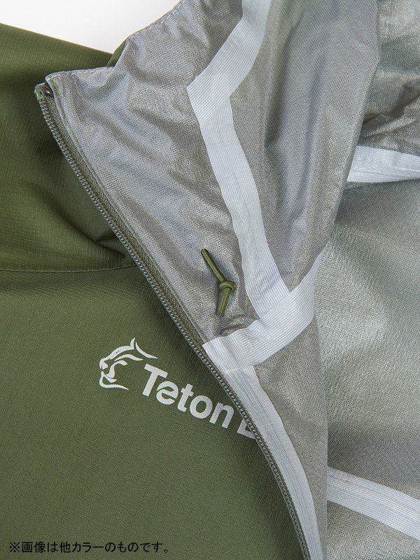 Feather Rain Full Zip Jacket 2.0 (Unisex) #Brown [TB211-01M]