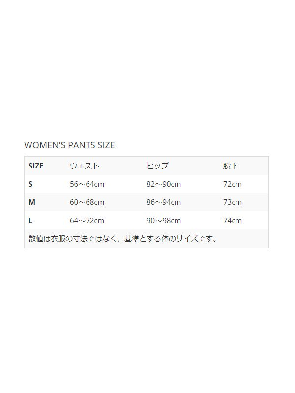 W's Sky Pant (Women) #Peat