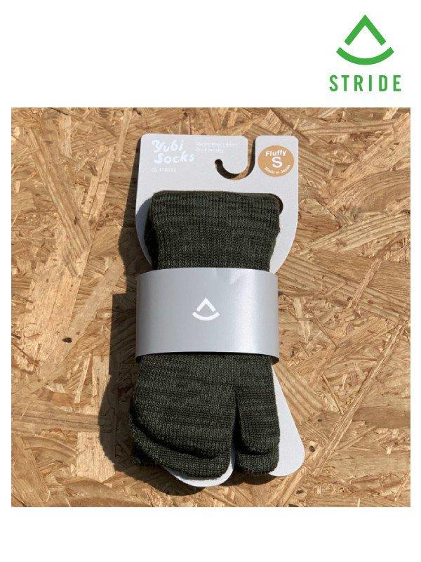 STRIDE Yubi Socks FLUFFY