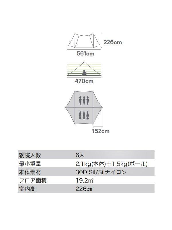 ヘキサライト LE 6P [NM-HEX-6P-LE]