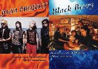 Black Berry & JO:YA PROJECT ワンマンレポ本(2003.5.2)