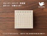 カレンダー スタンプ・英語版 / M(日曜はじまり)