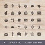 手帳ミニスタンプ 001 − 030
