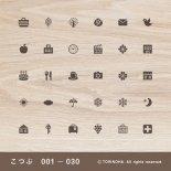 手帳こつぶスタンプ 001 − 030
