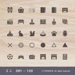 手帳ミニスタンプ 091 − 120