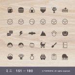手帳ミニスタンプ 151 − 180