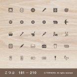 手帳こつぶスタンプ 181 − 210