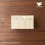 検温と投薬の記録
