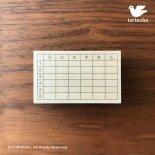 時間割表( S / 月〜土 )