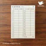 体温管理表・体調プラス(1ヶ月)
