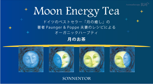 Moon Energy Tea
