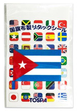 国旗 キューバ キューバの国旗歴史と意味 /