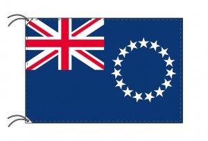 世界の国旗 クック諸島(70×105cm)【メール便対応商品】