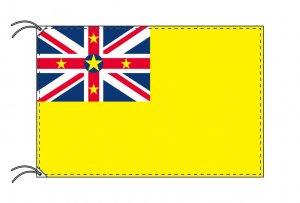 世界の国旗 ニウエ(90×135cm)【メール便対応商品】